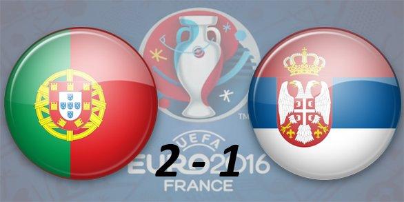 Чемпионат Европы по футболу 2016 382a863f8d41