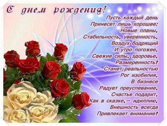 Поздравляем наших форумчан с  ДНЕМ РОЖДЕНИЯ!!! - Страница 13 Db8ddc47b142