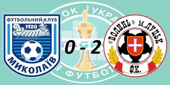 Чемпионат Украины по футболу 2015/2016 E47ca71d0ba9