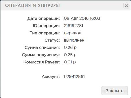 Заработок без вложений, халявный бонус каждый час на электронный кошелек - Страница 2 Ab5df91ece36