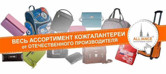 Приглашаем Организаторов Совместных Покупок - Страница 4 B26a183db1ac