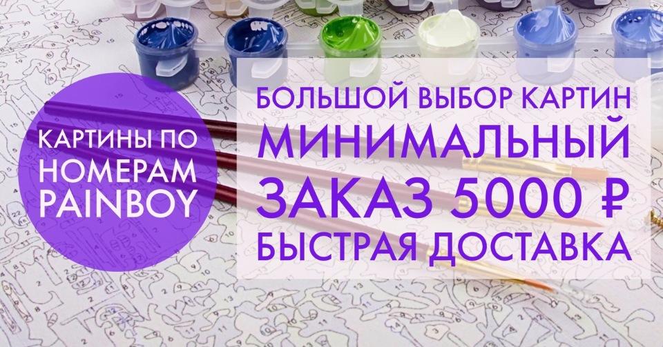Приглашаем Организаторов Совместных Покупок - Страница 4 B1a34a449c89