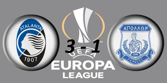 Лига Европы УЕФА 2017/2018 6603df3574fe