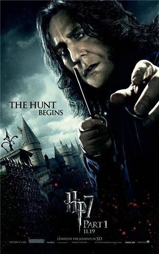 Гарри Поттер и Дары смерти 3ae452a1fbd5t