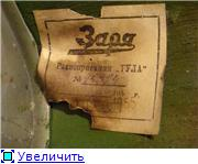 """Радиоприемник """"Тула"""". D432e00fb000t"""