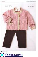 Кофточки и свитера для девочек 3fafd0940e74t