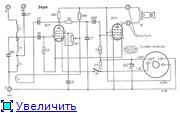 """Радиоприемник """"Тула"""". 05e1ebcf9ceft"""