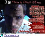 Мартин Камминс (Martin Cummins) - Страница 9 01bea7130fb0t