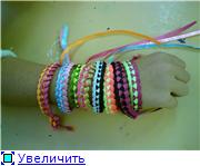 Плетеные браслеты 0edb20fb7e04t