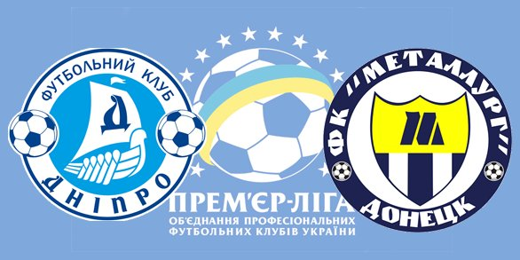 Чемпионат Украины по футболу 2012/2013 A237da41498e