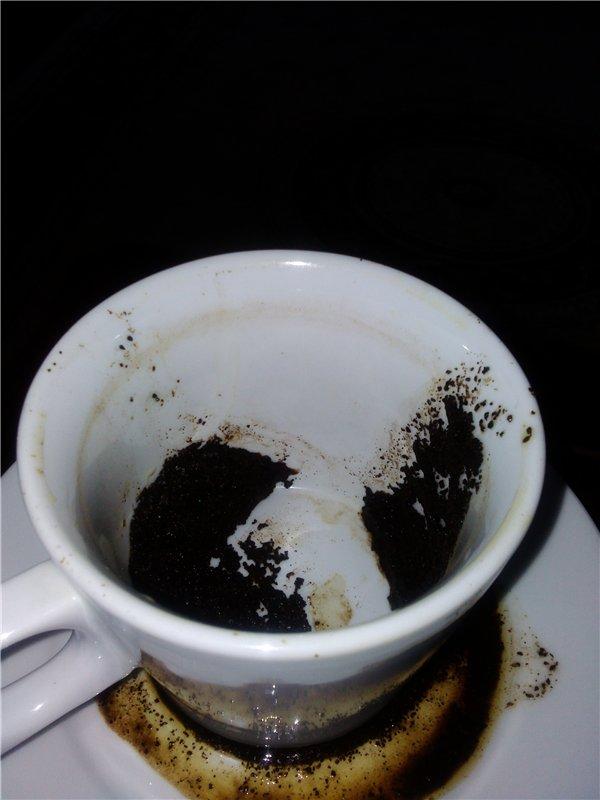 Акция. Гадание по фото кофейной гущи Bad7dca73718