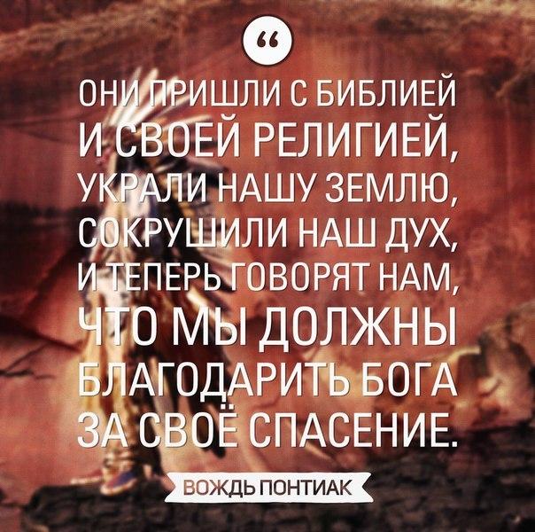 Философия в картинках - Страница 3 01a254b10644