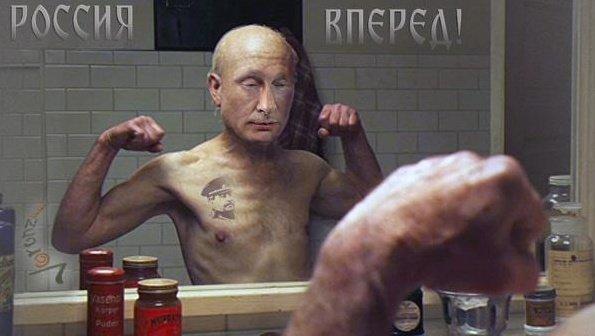 Украинский юмор и демотиваторы Ff98353d04ad