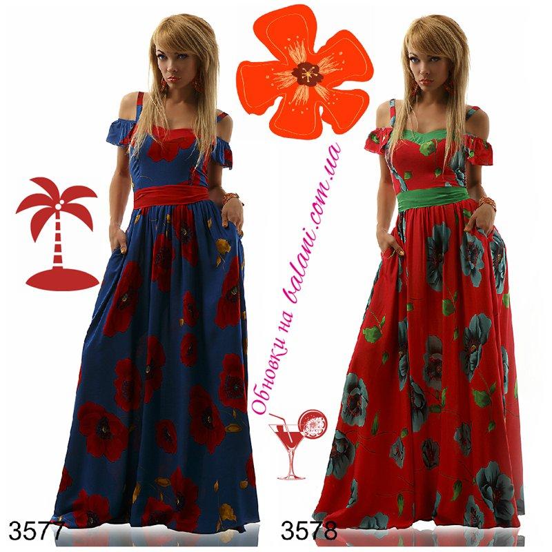 Balani.Одежда от производителя.Ищем СП оргов 23cdd2a64084