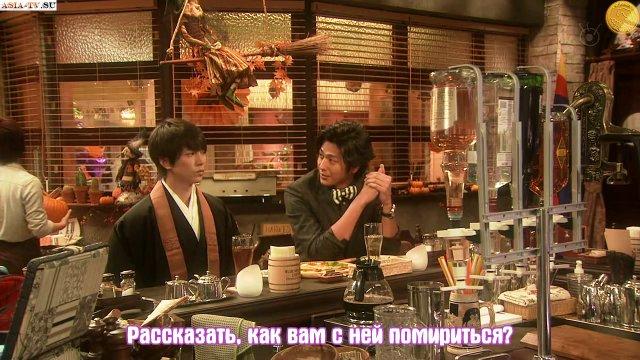 Сериалы японские - 5 - Страница 10 Dfb8b8e0720a