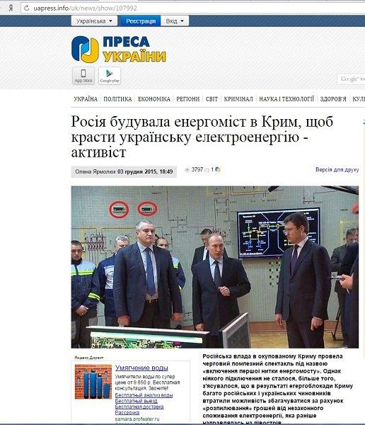 Новости устами украинских СМИ - Страница 42 3557fbd98c08