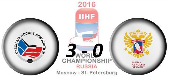 Чемпионат мира по хоккею с шайбой 2016 3f0a60cea423