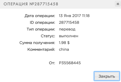 Investing in China - chininvest.com F46822ad737c