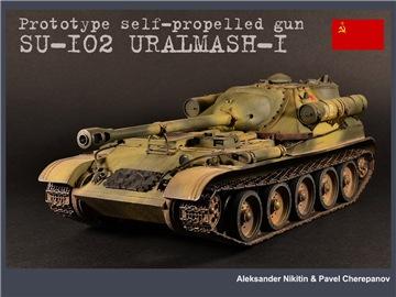 """СУ-102 """"Уралмаш"""" 412fbb90c8a0t"""