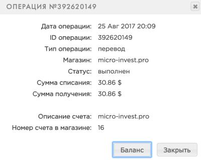 Micro-Invest - micro-invest.pro B89a6f1ef738