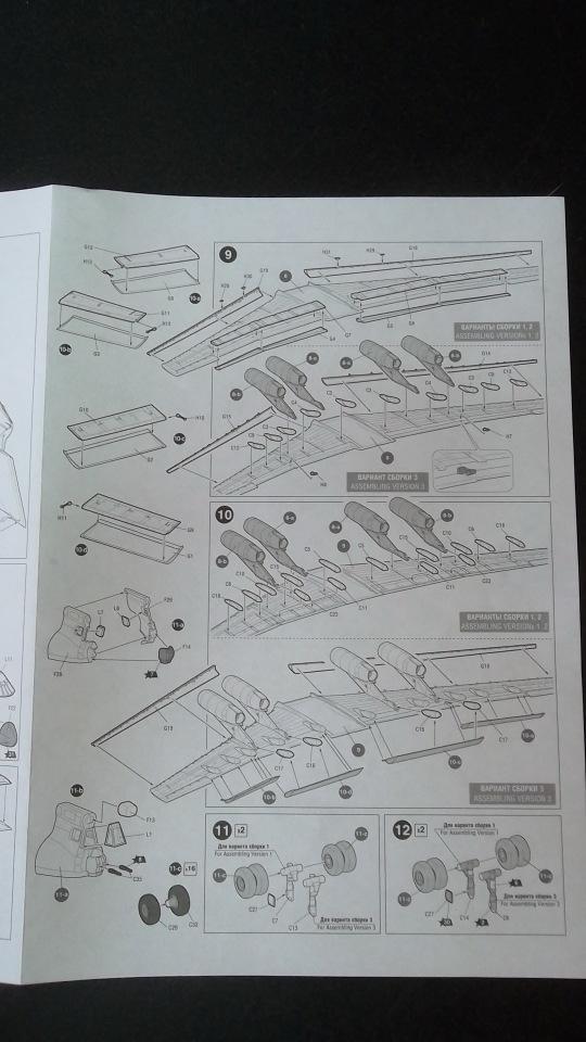 Обзор Ил-76МД, 1/144, (Звезда 7011). 5ab3a60039c4