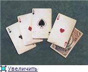 Картинки с игральными элементами 0dd0b0e3d316t