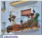 Балконная Идиллия или Драйв 84b2004f1a56t