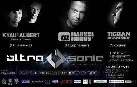| KISS FM представляет Западно-Украинский Trance фестиваль - Ultrasonic! B5e2147b969b