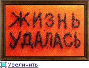 Стихи Татьяны Шкодиной 52ff4525c34ct