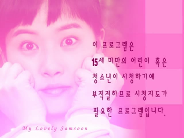 Сериалы корейские - 2 - Страница 8 23b87c9f327f