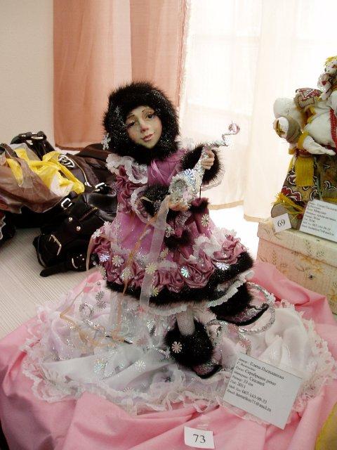 Выставка кукол в Запорожье - Страница 2 85095a2008fb