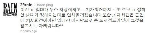 Рейн ...  любящим дождик ))) Пи / Bi (Rain) / Чон Чжи Хун / Jeong Ji Hoon  - Страница 4 95ad8e2b577b