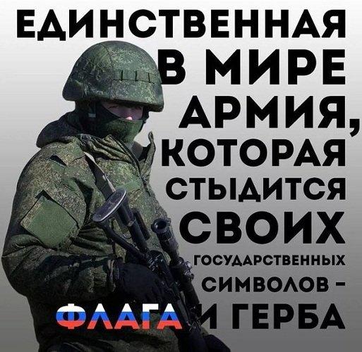 Украинский юмор и демотиваторы 840e2563ed92