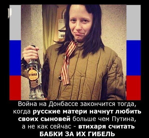 Украинский юмор и демотиваторы - Страница 3 Cd1d565d9aa4