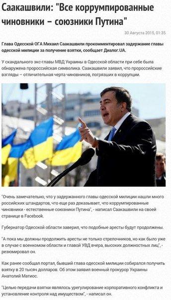 Новости устами украинских СМИ - Страница 42 9ac3e090fb6a