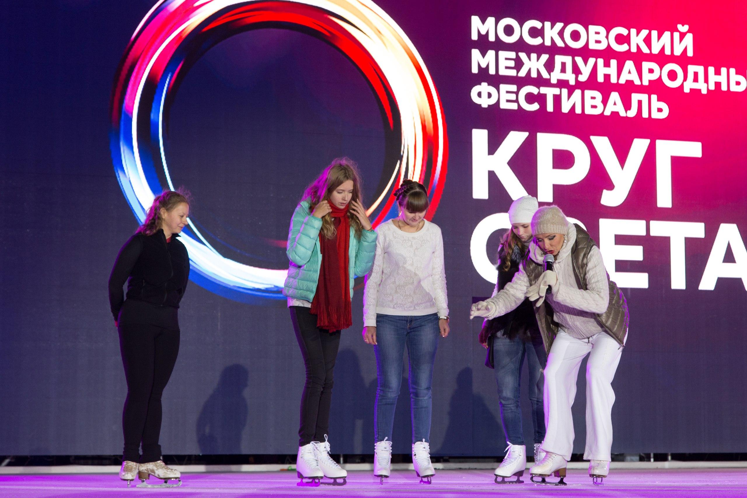 Световое шоу Татьяны Навки - Страница 7 A0b79b8d9e6b