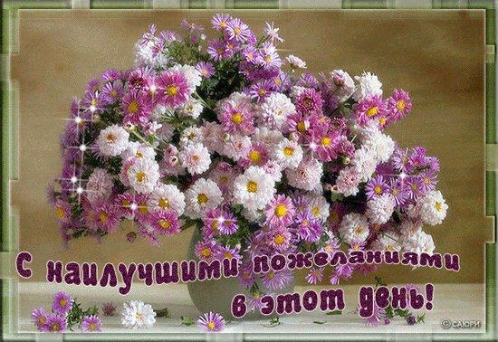 Поздравляем наших форумчан с  ДНЕМ РОЖДЕНИЯ!!! - Страница 13 5b74d2a654f0