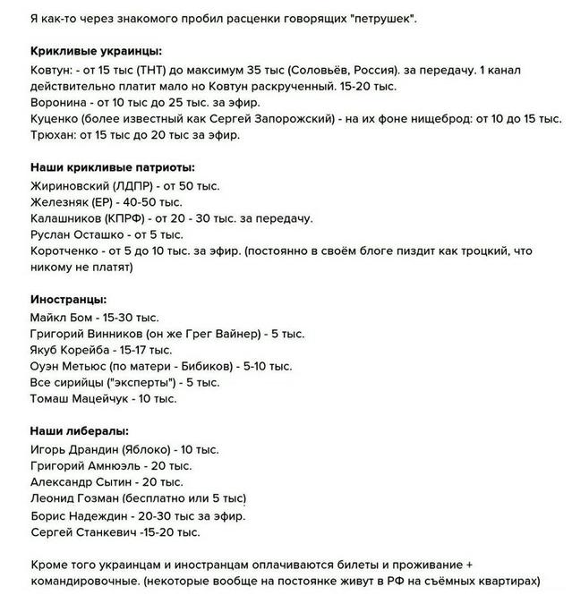 Юмор и демотиваторы (uncensored) - Страница 3 7287a24effee