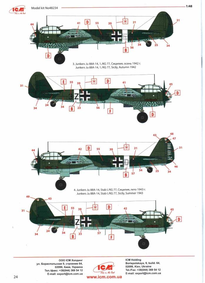 Обзор Ju-88A-14, 1/48, (ICM 48234). E757e93b07f2