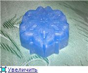Домашнее мыло из основы - Страница 5 8b6d397d12c4t