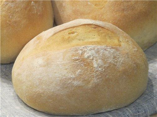 Португальский хлеб 4eff69cb55cd