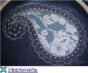 Аппликация на одежде 7067ea65e759t
