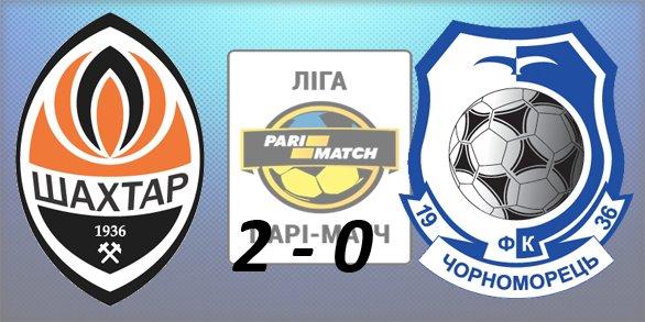 Чемпионат Украины по футболу 2015/2016 7efbaba6f08a