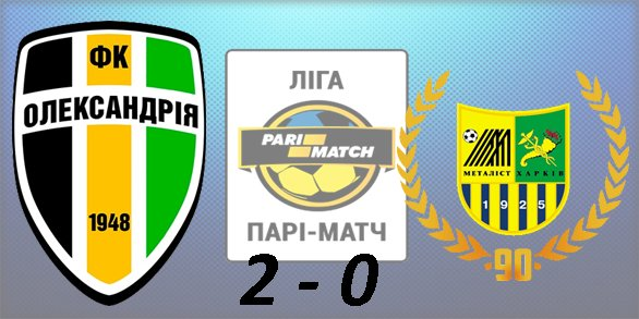 Чемпионат Украины по футболу 2015/2016 376d2aaabc08