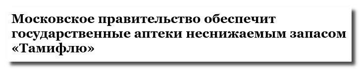 Ориентация компании на рынке 4247aeb0d8f3