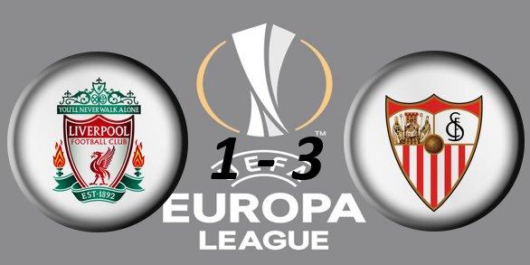 Лига Европы УЕФА 2015/2016 21e945b69a46