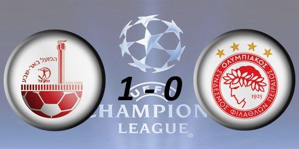 Лига чемпионов УЕФА 2016/2017 5cb94a26f1d7