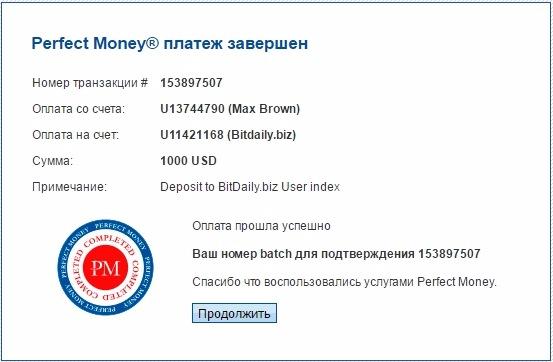 Bit Daily ltd – bitdaily.biz 5244f706ff7d