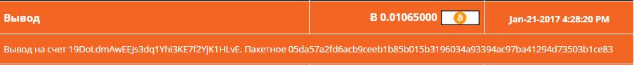 Bit Magnet - bitmagnet.biz 34e8974d8434