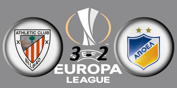 Лига Европы УЕФА 2016/2017 - Страница 2 6e74fc1bfc5c